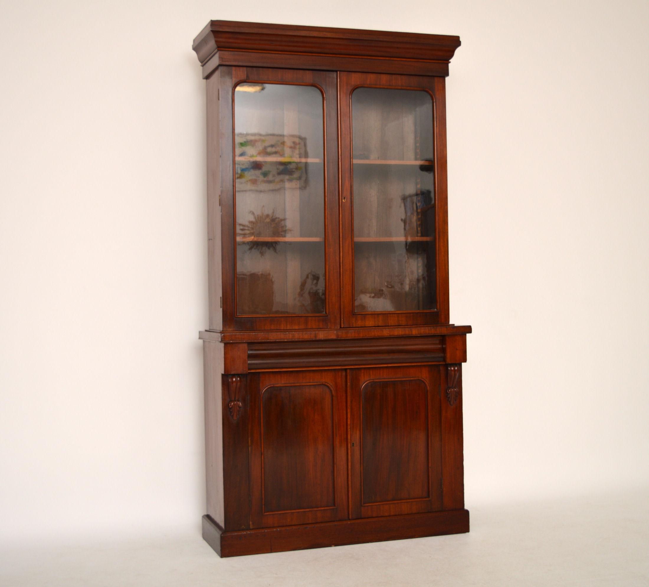antike massive mahagoni vitrine original vitrinen englische antiquit ten m bel. Black Bedroom Furniture Sets. Home Design Ideas